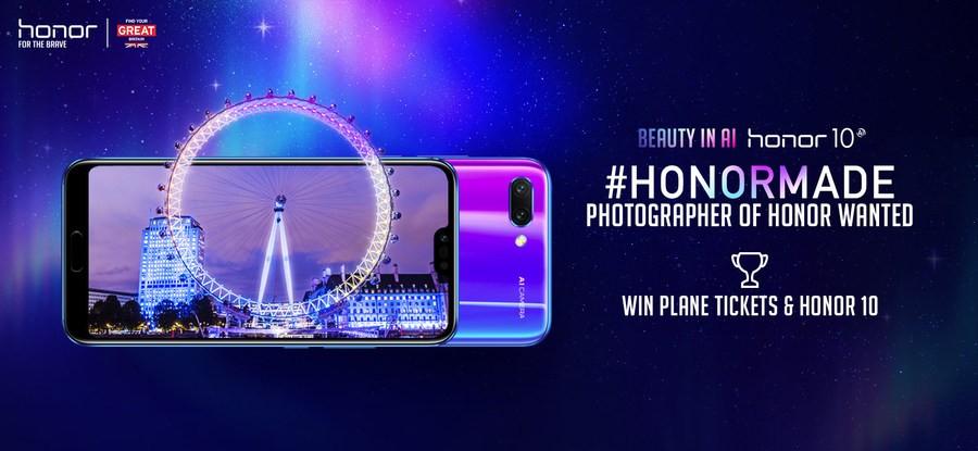 Проведение фотоконкурса #AIMAZING Journey анонсируют Honor и Visit Britain
