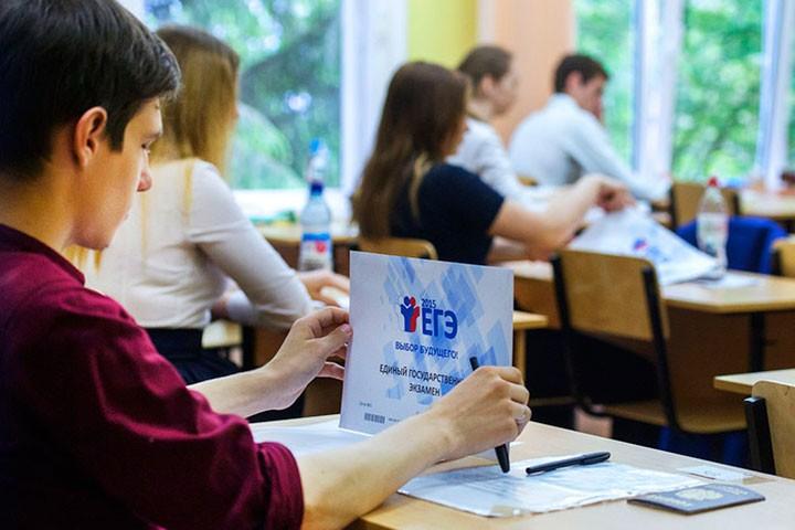 За подготовку к ЕГЭ учителям РФ будут начисляться дополнительные выплаты