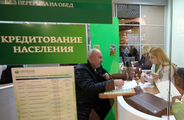 Владимир Ефимов: в Москве растут темпы потребительского и корпоративного кредитования