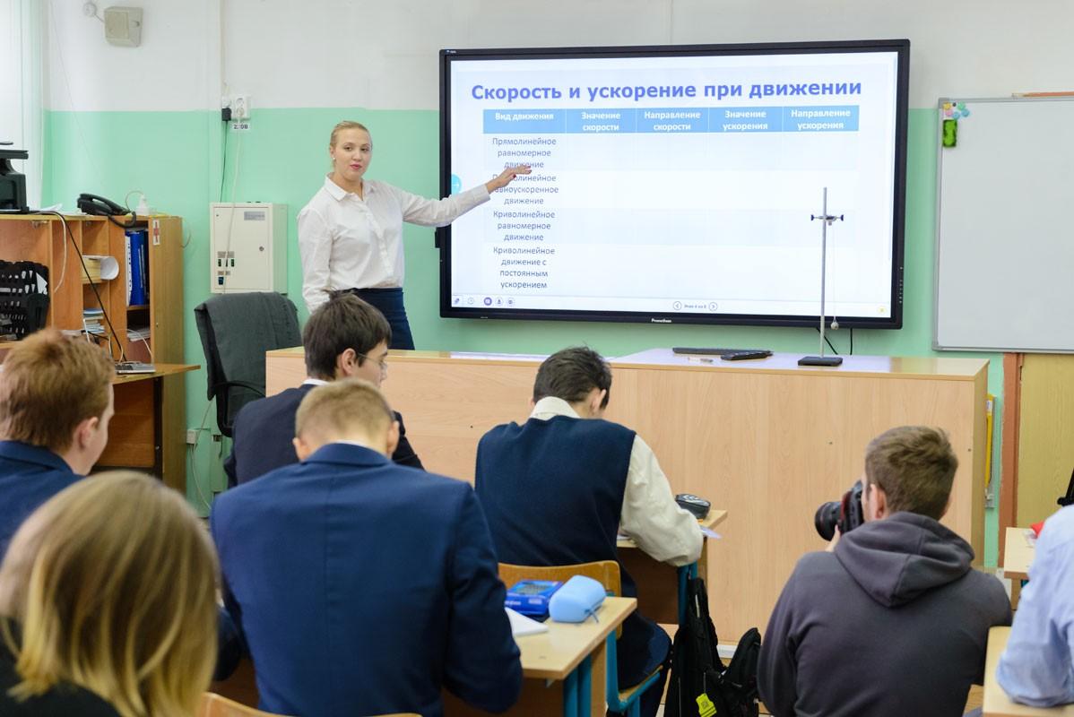 Исаак Калина: подписано соглашение, обуславливающее интеграцию Московской и Российской электронных школ