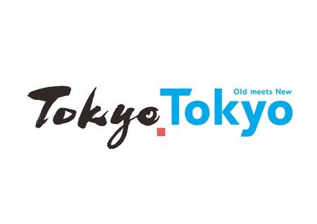 Токио запустил по всему миру кампанию «Tokyo Tokyo Old meets New»
