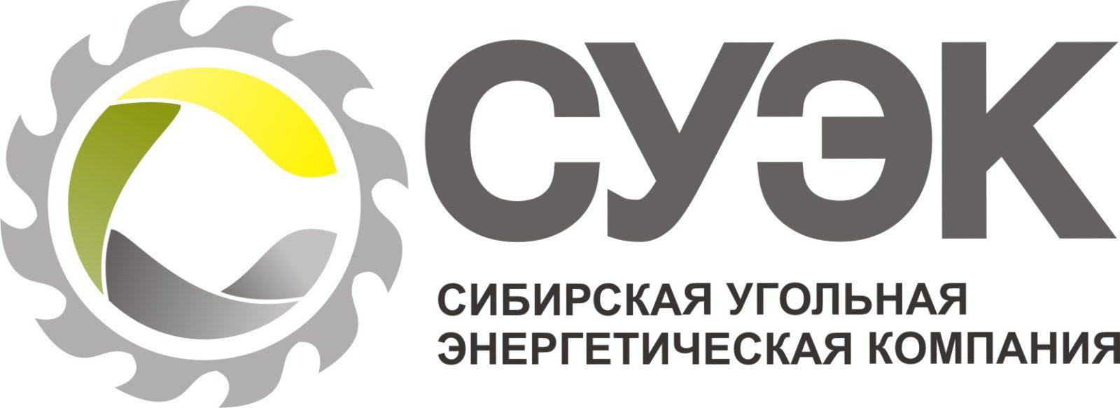 СУЭК Андрея Мельниченко обнародовала новый отчет в области устойчивого развития