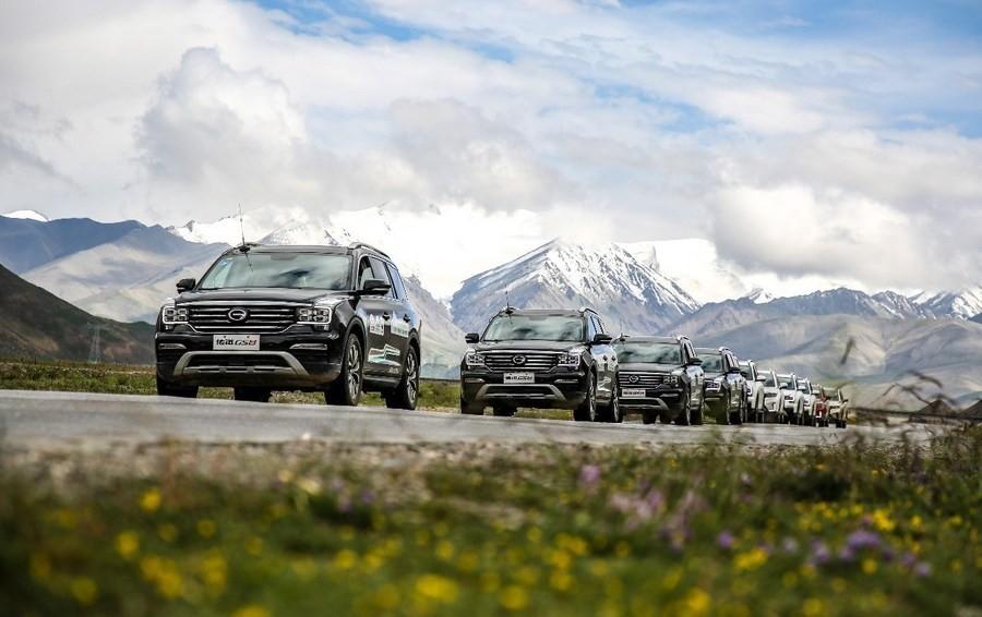 GAC Motor подтверждает стремление охранять природные сокровища Поднебесной