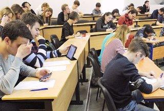 Исаак Калина прокомментировал успехи столичных школ на олимпиадах