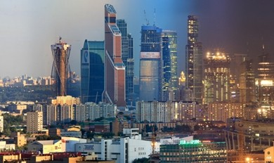 На Московском урбанистическом форуме расскажут о стратегии развития столичной экономики