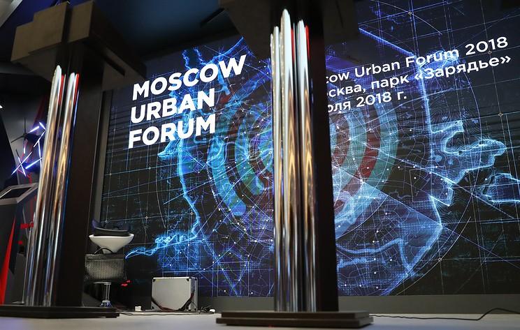 Владимир Ефимов назвал основные направления развития московской экономики