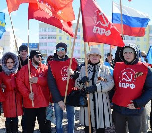 СМИ: КПРФ на Ямале может потерять своих сторонников