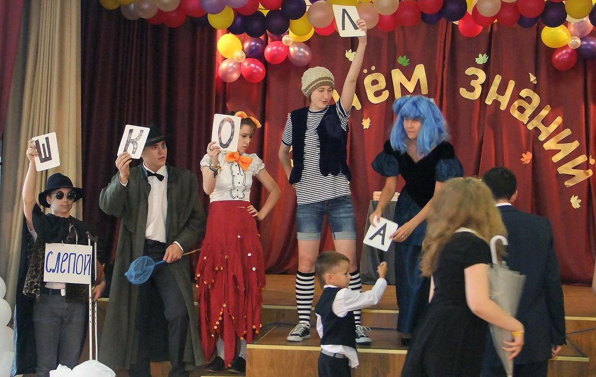 В сентябре текущего года в столице могут запустить проект «Театр в школе»