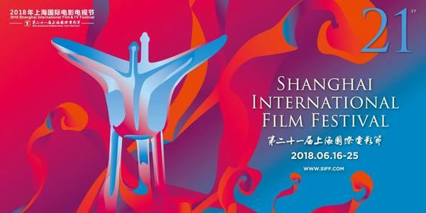 В Шанхае прошла церемония награждения лауреатов 21-го фестиваля SIFF