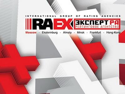Агентство «Эксперт РА» присвоило СУЭК Андрея Мельниченко рейтинг на уровне «АА-»