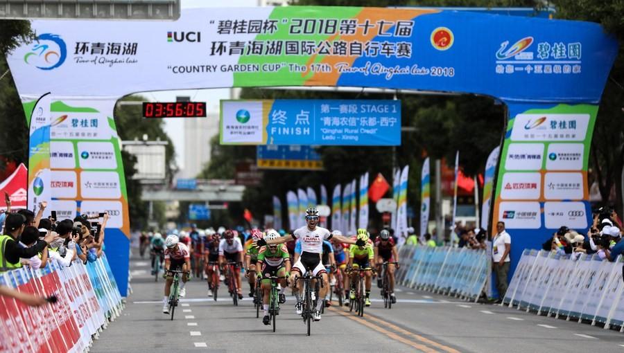 В Цинхае с успехом завершилась 17-я велогонка Tour of Qingdao Lake