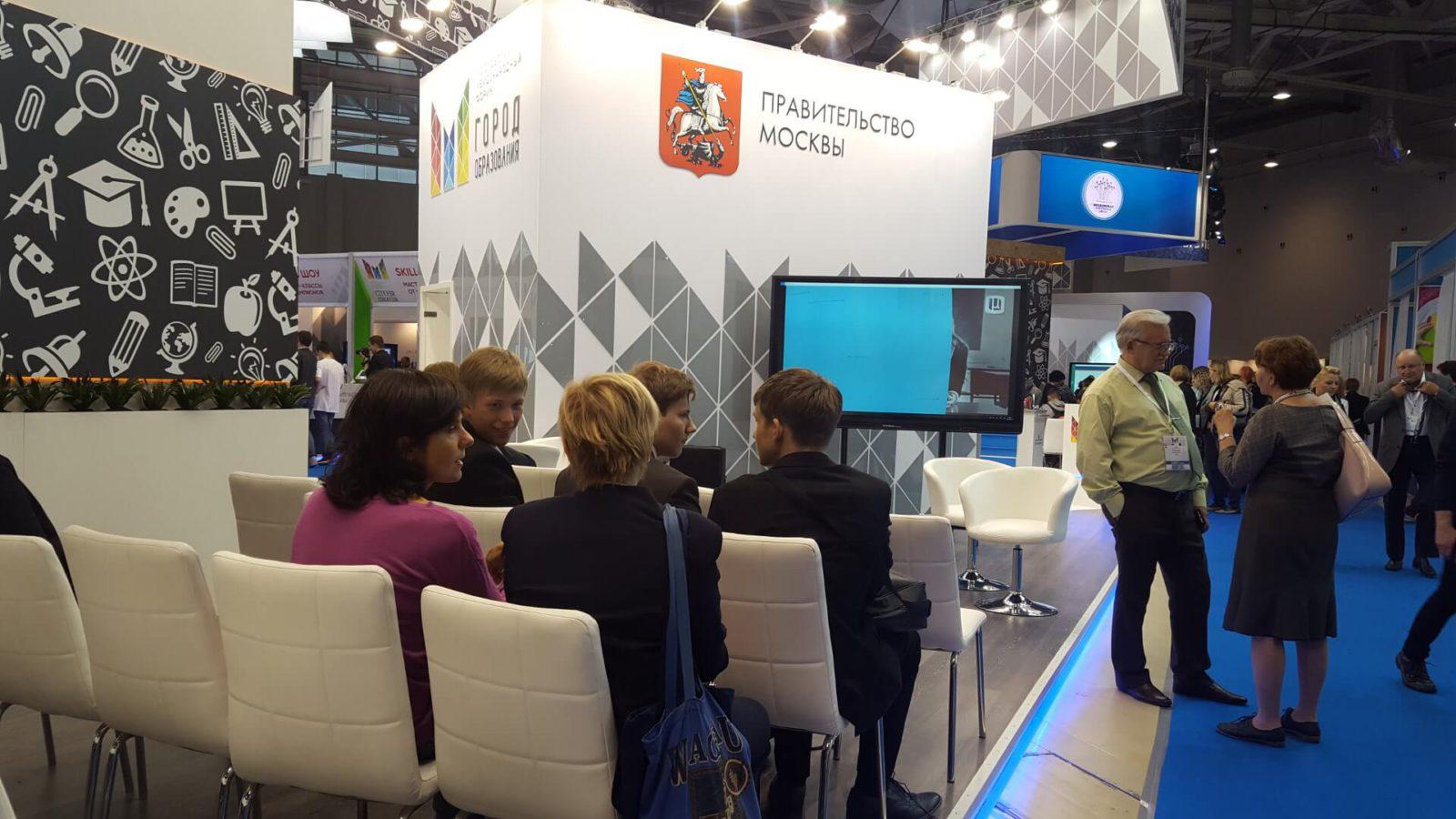 Московский форум «Город образования» представит инновационные учебные проекты
