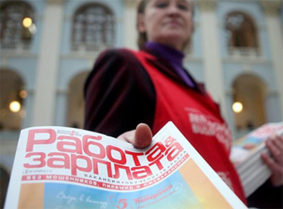Владимир Ефимов: в столице — один из самых низких уровней зарегистрированной безработицы
