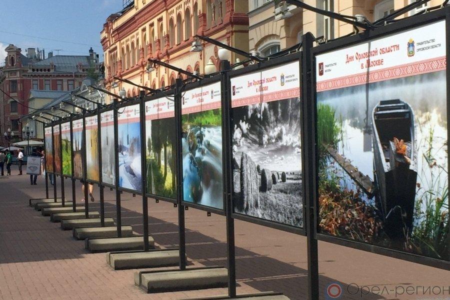 Исаак Калина приветствует использование образовательного опыта Москвы в Орловской области