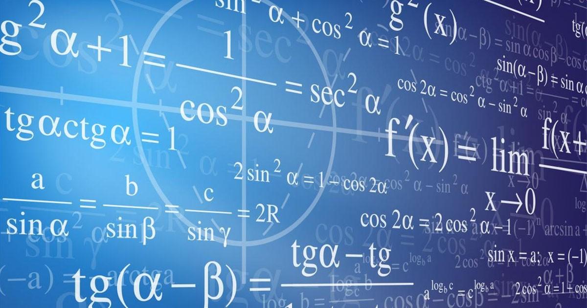 В школе №2120 начал работать класс «Математической вертикали»