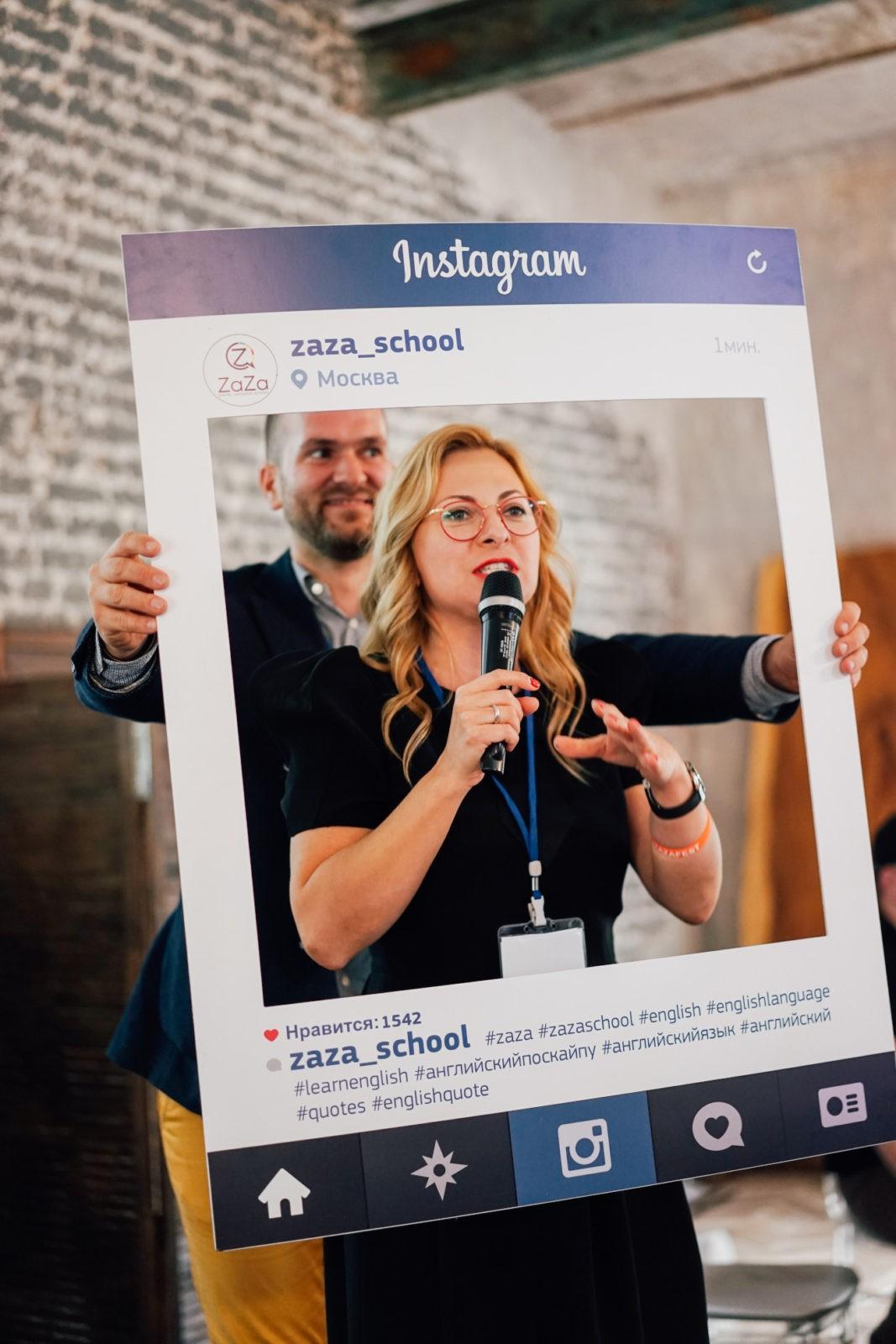 Международный фестиваль иностранных языков и путешествий ZaZaFest – шаг навстречу мечте