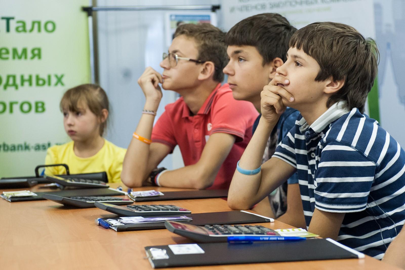 Заммэра Москвы Наталья Сергунина ждет новаторских идей от участников Умных экономических игр