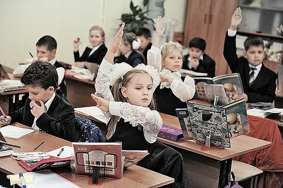 Столичные школы готовы к началу нового учебного года