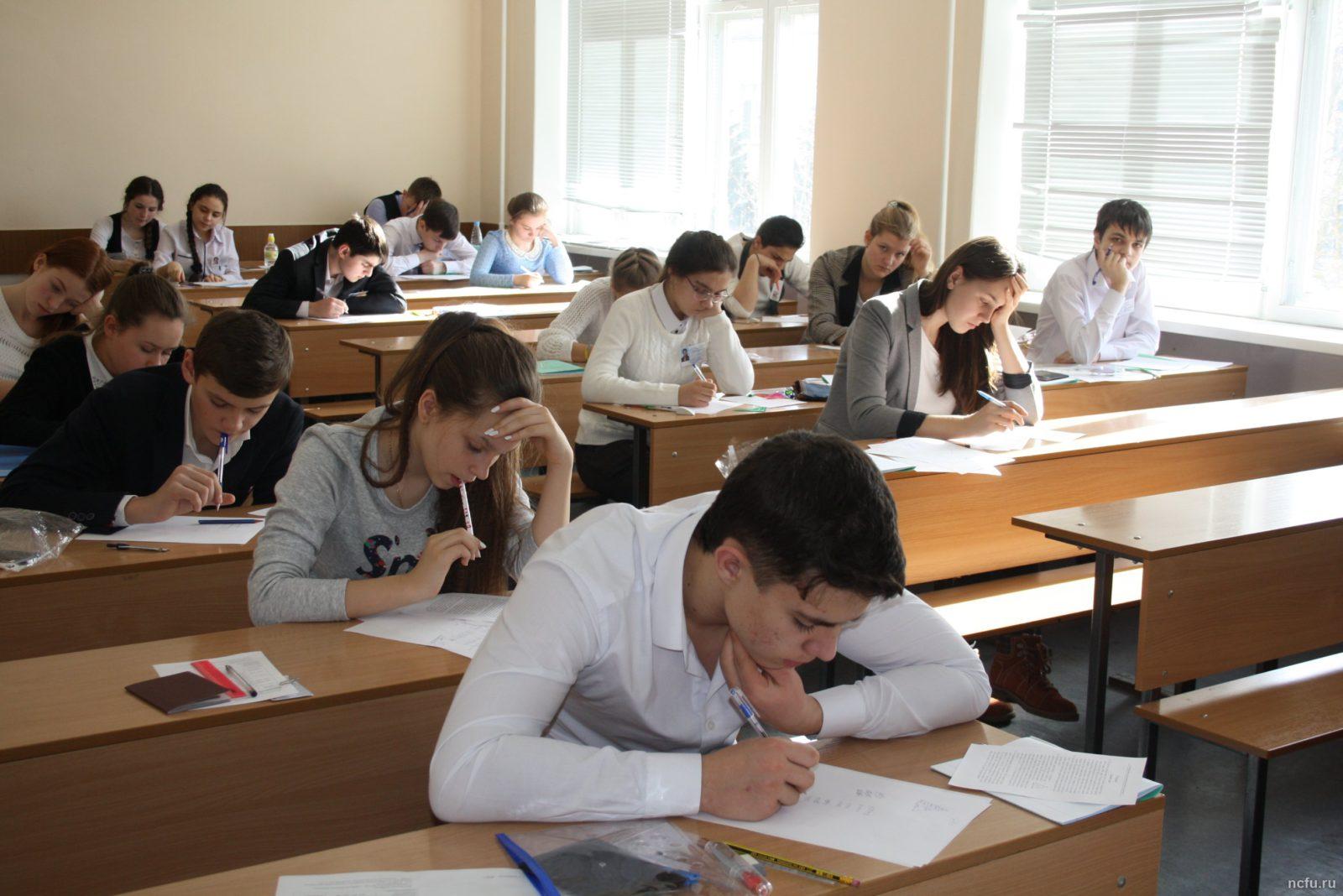 В Москве объявили о старте Олимпиады школьников