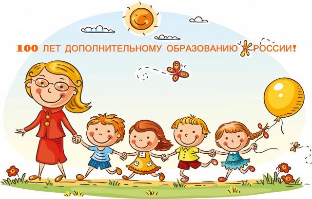 Развитие отечественного внешкольного воспитания продемонстрировано на выставке в Москве