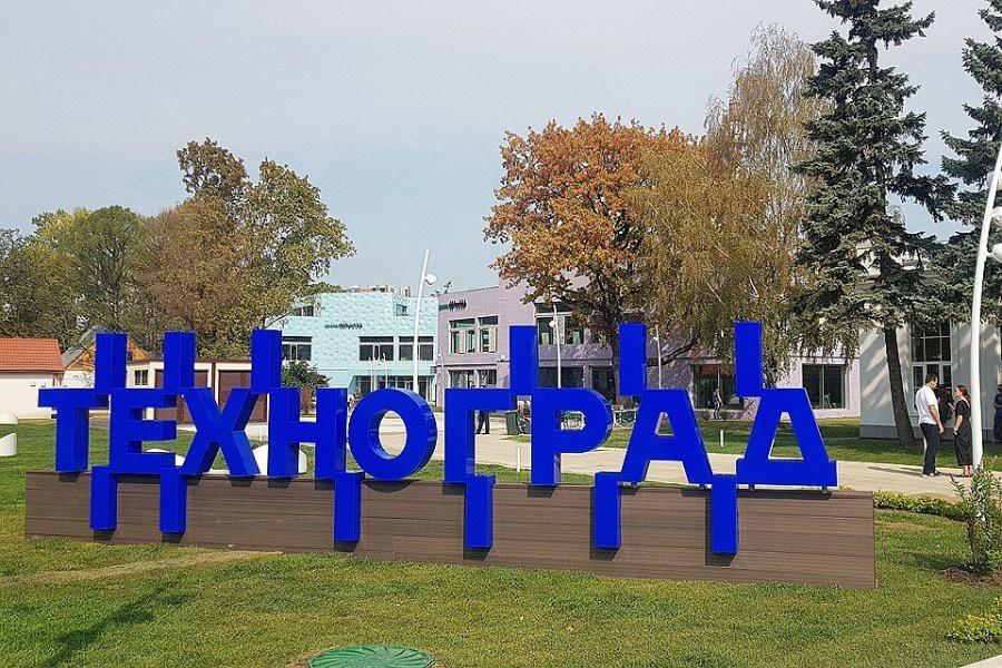 Образовательный кластер «Техноград» для начинающих бизнесменов заработал на территории ВДНХ
