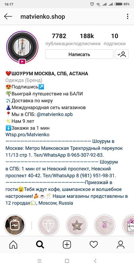 Matvienko.Shop открыл шоурумы в Москве, Санкт-Петербурге и Астане