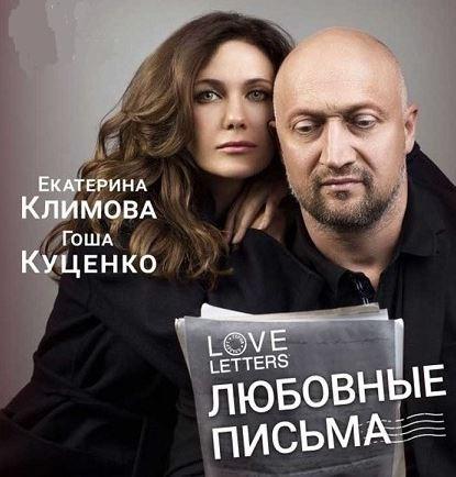 Новости о возможном получении Екатериной Климовой звания «заслуженного артиста РФ» привлекли внимание миллиона зрителей