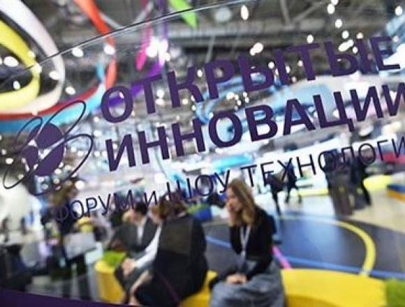 О применении инновационных решений в Москве рассказала Наталья Сергунина на открытии международного форума