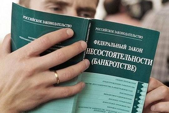 Застройщик-банкрот ЖК «Квартал Триумфальный» отказывается от своих обязательств