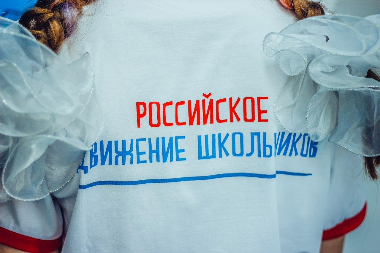 Столичный Депобразования организовал пресс-конференцию о «Российском движении школьников»