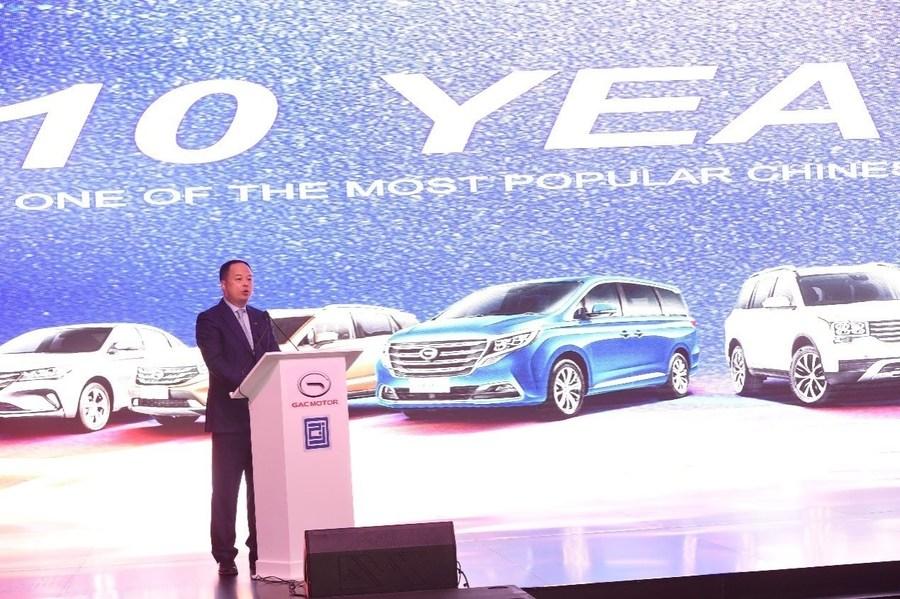 GAC Motor демонстрирует активность на рынках Ближнего Востока и Юго-Восточной Азии