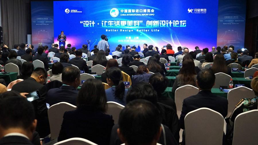 На Форуме инновационного дизайна принята «Шанхайская декларация»