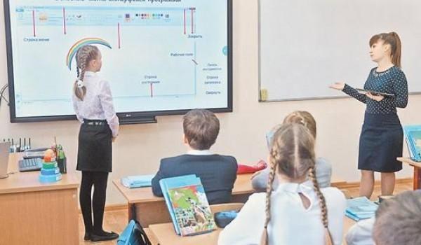 Проекты московской системы образования получили высокие оценки от некоммерческой организации HundrED