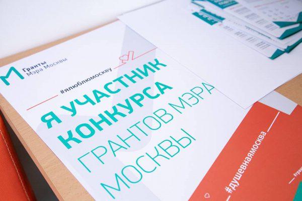 Система творческого образования помогает юным москвичам раскрыть таланты – Сергунина