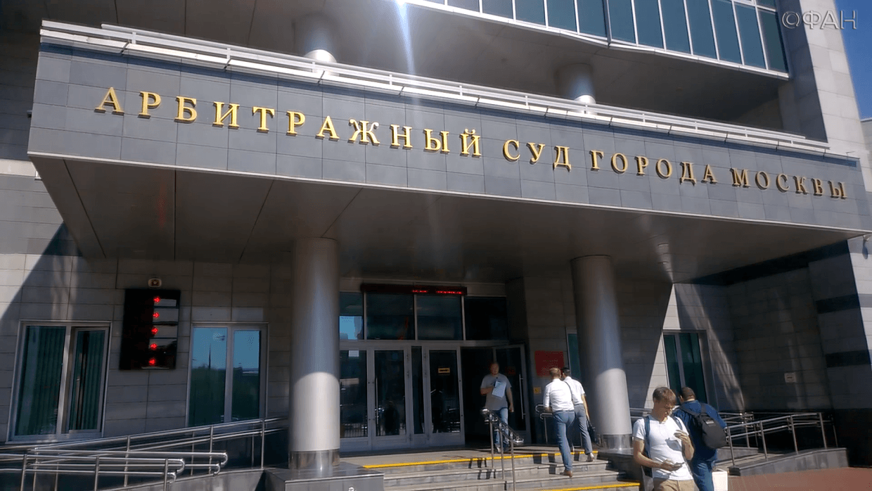 Компания ФЦСР признана банкротом в Арбитражном суде Москвы