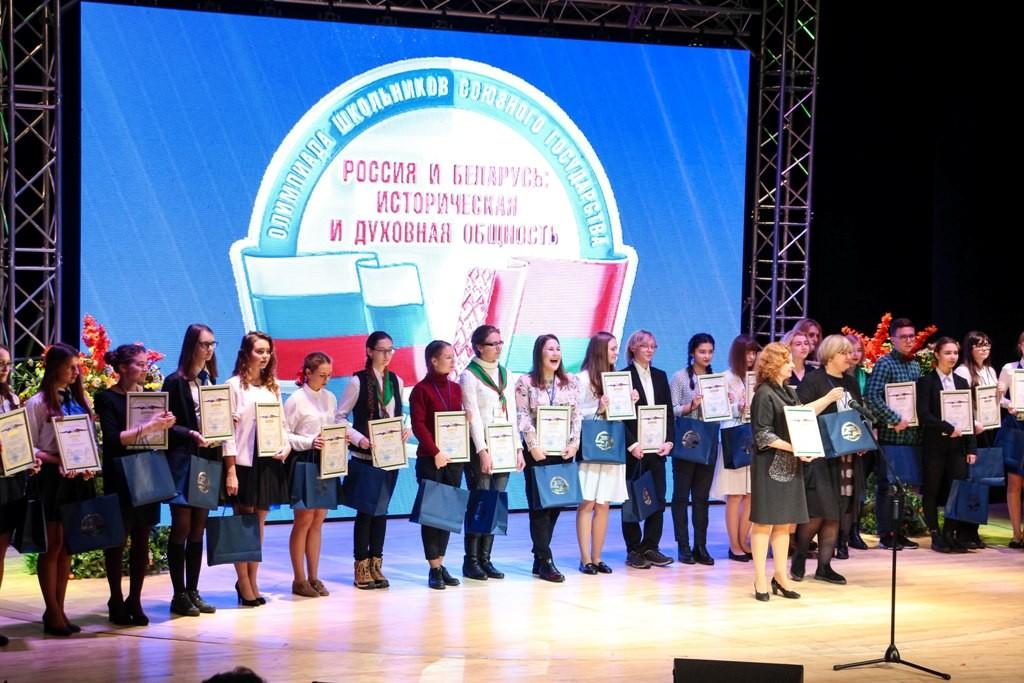 Команда школьников из Москвы завоевала дипломы на олимпиаде Союзного государства