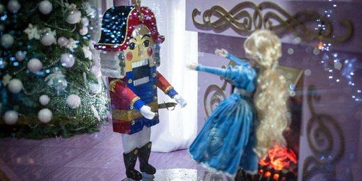 В московских музеях к зимним праздникам подготовлена большая развлекательная программа