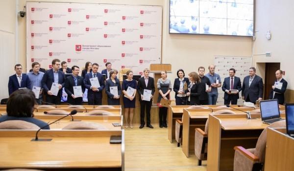 Впервые в Москве прошли соревнования на профессиональное мастерство среди учителей
