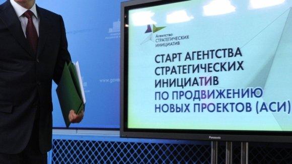 В Москве появится еще один канал для взаимодействия предпринимателей с властью