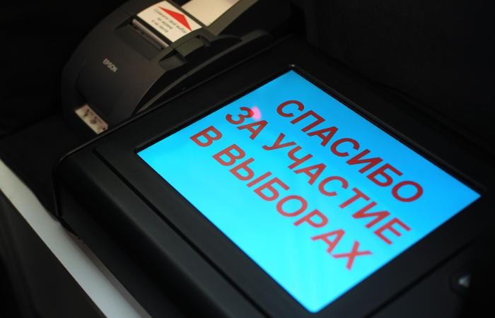 Мосгоризбирком рассмотрит предложение Алексея Венедиктова о схеме первого электронного голосования