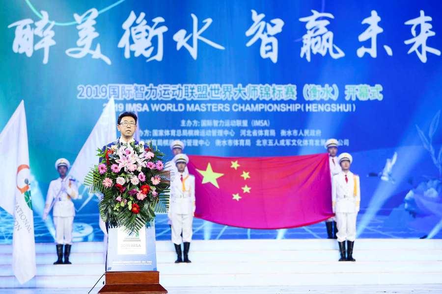 Состоялось открытие международного турнира IMSA в Хэншуе