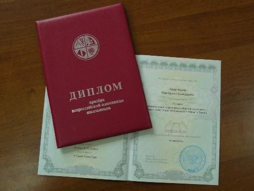 Все больше московских школ готовят победителей ВсОШ