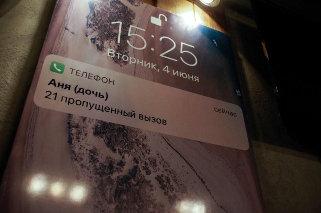 Леся Рябцева рассказала, с какой целью создан Фонд детей и мам