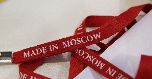 Экспортеры Москвы определят календарь выставок на следующий год с помощью онлайн-голосования