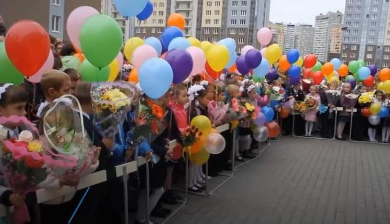 Решение о дате проведения торжественной линейки в Москве будет принято руководством школ