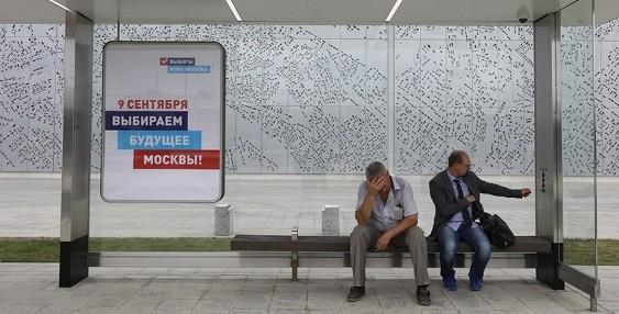 Сайт политолога Павла Данилина поможет избирателям познакомиться с программами кандидатов в МГД