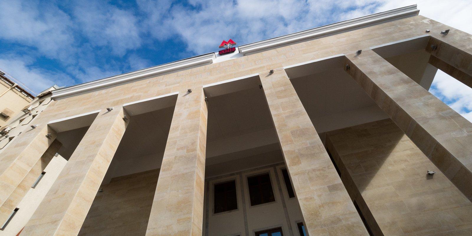 Наталья Сергунина рассказала о появлении нового маршрута на портале «Узнай Москву»