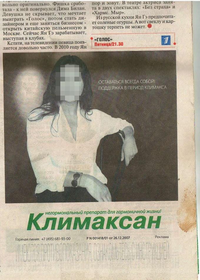 В Москве слушается дело против Комсомольской Правды