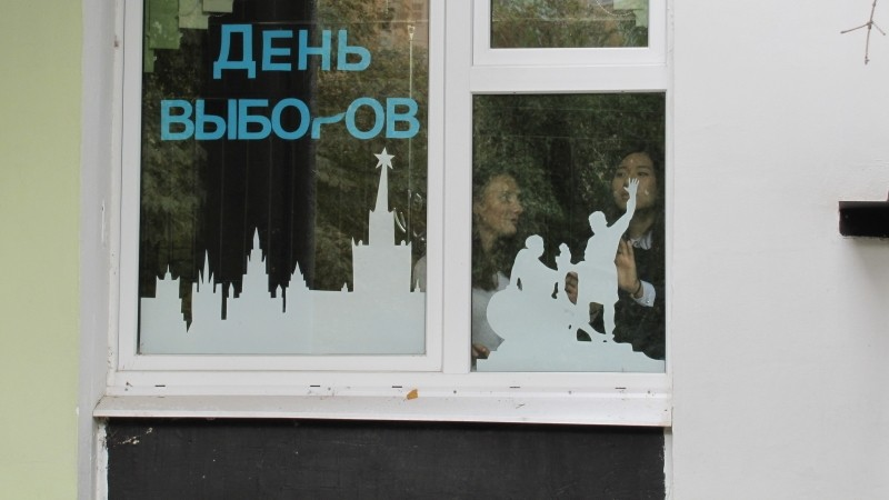 Выборы в МГД: политолог разыскивает кандидатов-«призраков» от «Справедливой России»