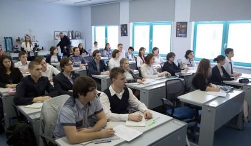 Столичный проект «Академический класс» может быть расширен на регионы